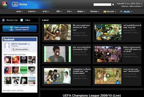 Online TV & Video Portals in Thailand